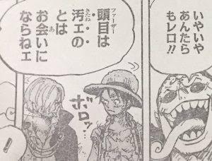 f:id:shinya-matsumura0418:20171129193226j:plain
