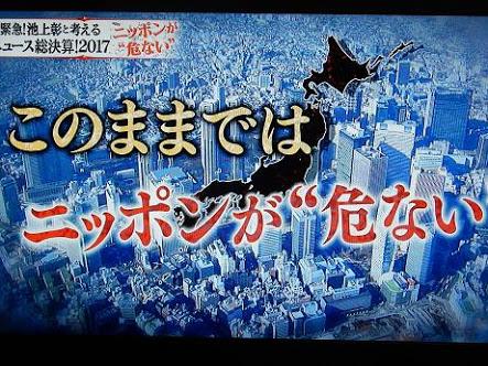 f:id:shinya-matsumura0418:20171213163522j:plain