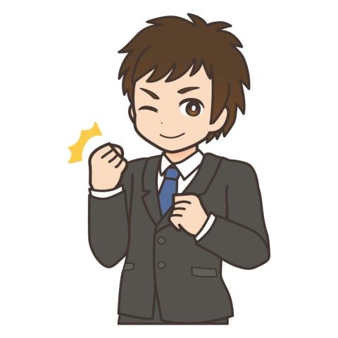 f:id:shinya-matsumura0418:20171214130706p:plain