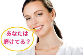 f:id:shinya-matsumura0418:20171214131429p:plain