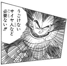 f:id:shinya-matsumura0418:20171214134338p:plain