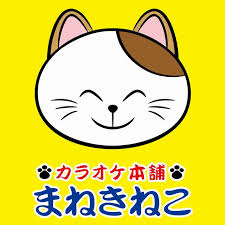 f:id:shinya-matsumura0418:20171216112016p:plain