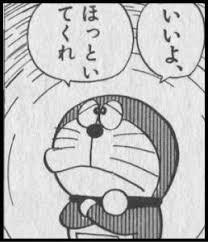 f:id:shinya-matsumura0418:20171216112137p:plain
