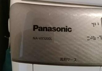 f:id:shinya-matsumura0418:20171217194917j:plain