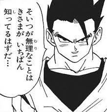 f:id:shinya-matsumura0418:20171217201330p:plain