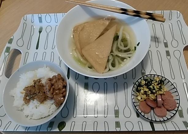 f:id:shinya-matsumura0418:20180119160053j:plain