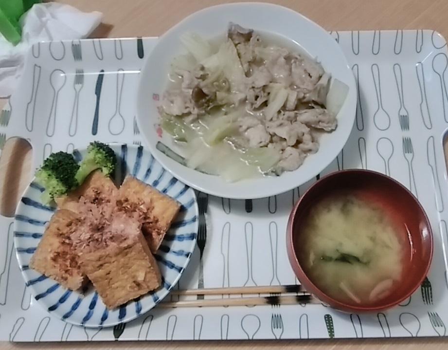 f:id:shinya-matsumura0418:20180128135718j:plain