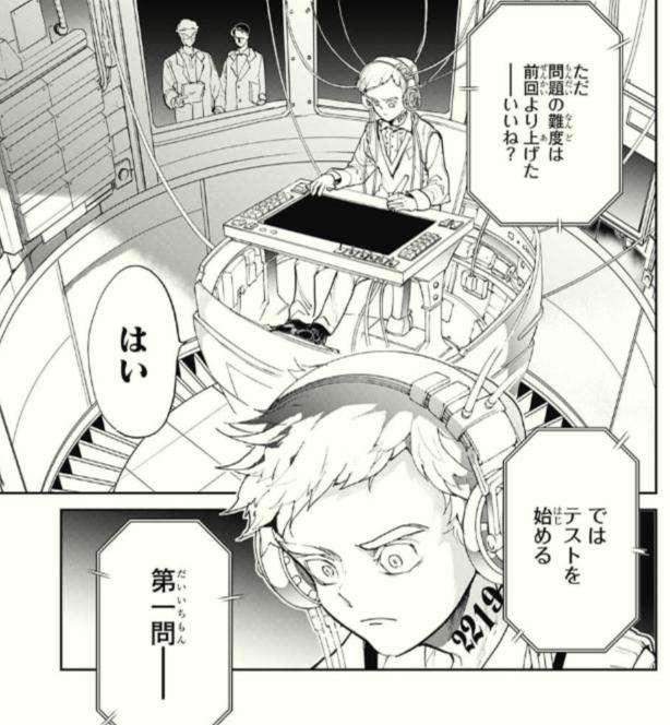 f:id:shinya-matsumura0418:20180211154522j:plain