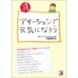 f:id:shinya-matsumura0418:20180215225539p:plain