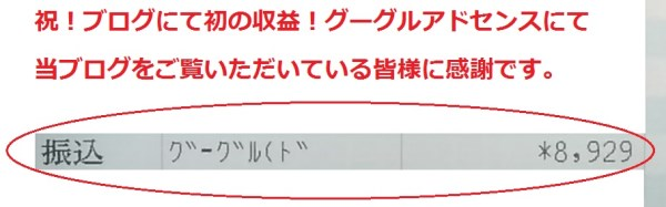 f:id:shinya-matsumura0418:20180223171126j:plain