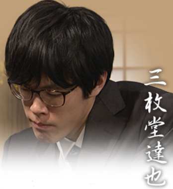 f:id:shinya-matsumura0418:20180401134500p:plain
