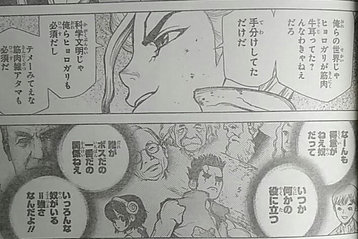 f:id:shinya-matsumura0418:20180423155646j:plain