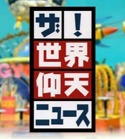 f:id:shinya-matsumura0418:20180507082823j:plain