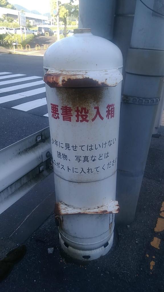 f:id:shinya-matsumura0418:20180511095003j:plain