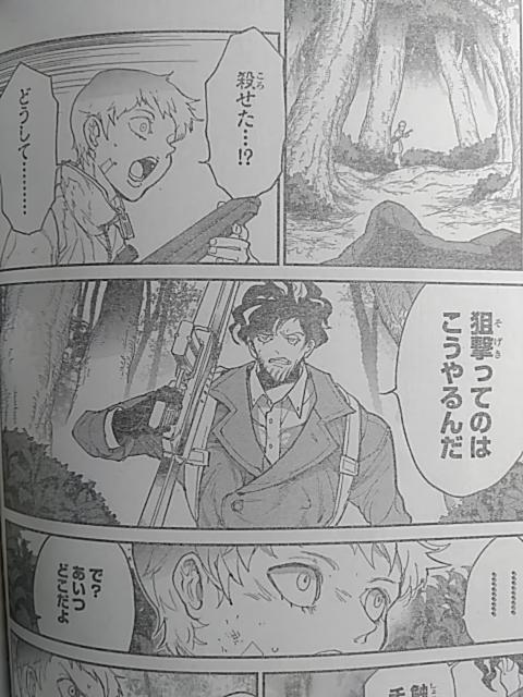 f:id:shinya-matsumura0418:20180514165738j:plain