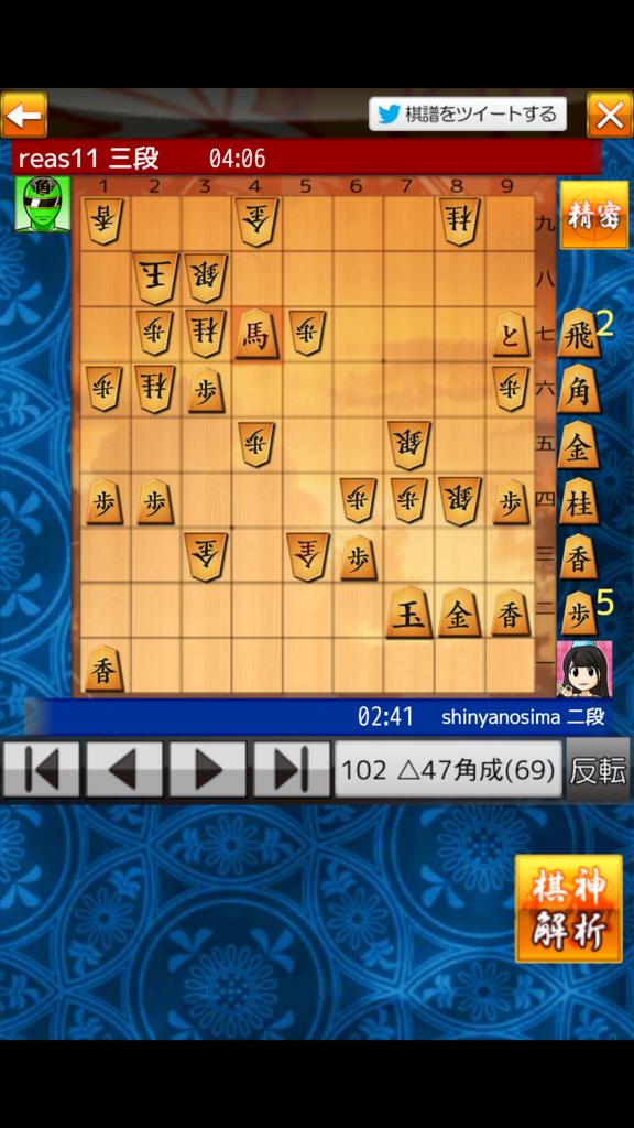 f:id:shinya-matsumura0418:20180522085251p:plain