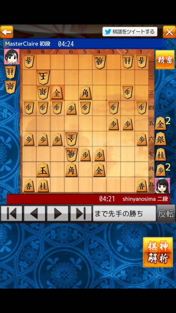 f:id:shinya-matsumura0418:20180524085842p:plain