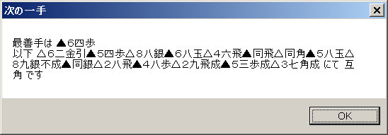 f:id:shinya-matsumura0418:20180526160729p:plain