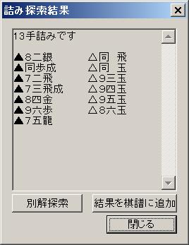 f:id:shinya-matsumura0418:20180526161107p:plain