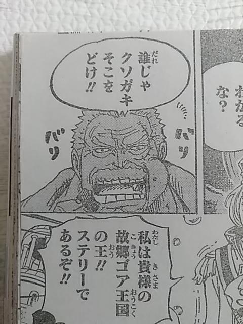 f:id:shinya-matsumura0418:20180530152341j:plain