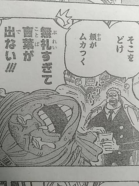 f:id:shinya-matsumura0418:20180530152453j:plain