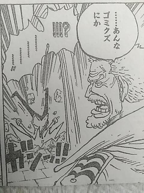 f:id:shinya-matsumura0418:20180530152718j:plain