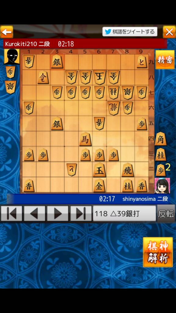 f:id:shinya-matsumura0418:20180612173938p:plain