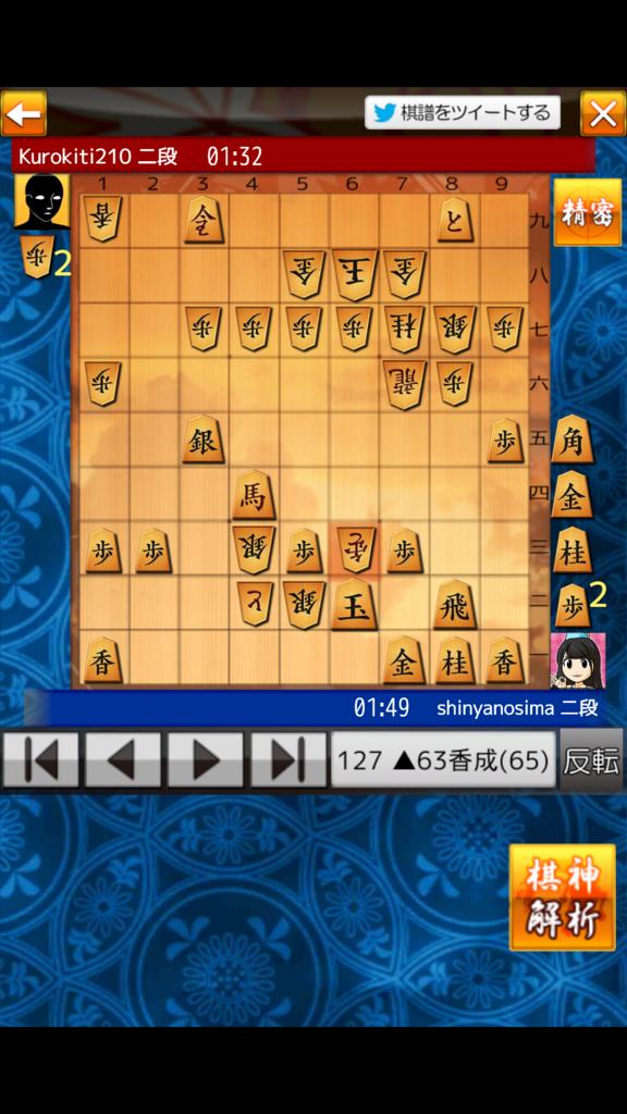 f:id:shinya-matsumura0418:20180612174112p:plain