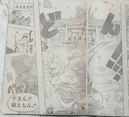 f:id:shinya-matsumura0418:20180702190800j:plain