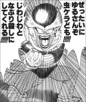 f:id:shinya-matsumura0418:20180829191351j:plain