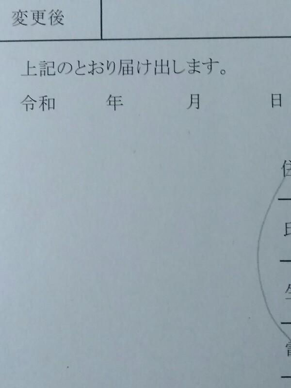 f:id:shinya-matsumura0418:20190516194311j:plain