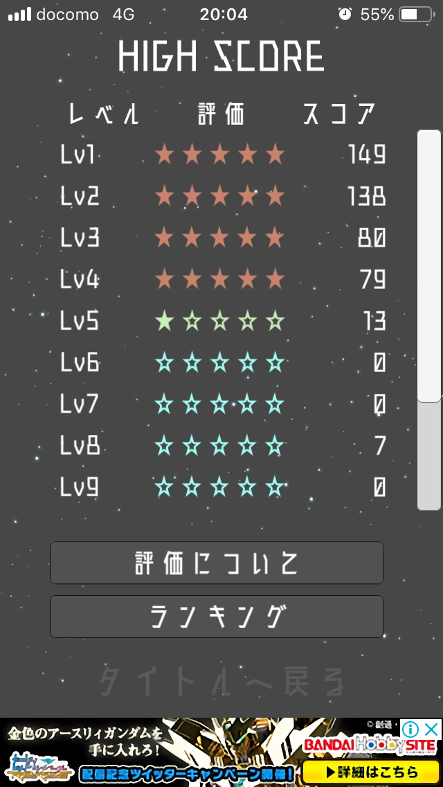 f:id:shinya-matsumura0418:20191015200432p:plain