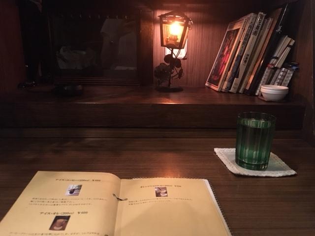 f:id:shinya-no-ringosawagi:20170917142800j:plain