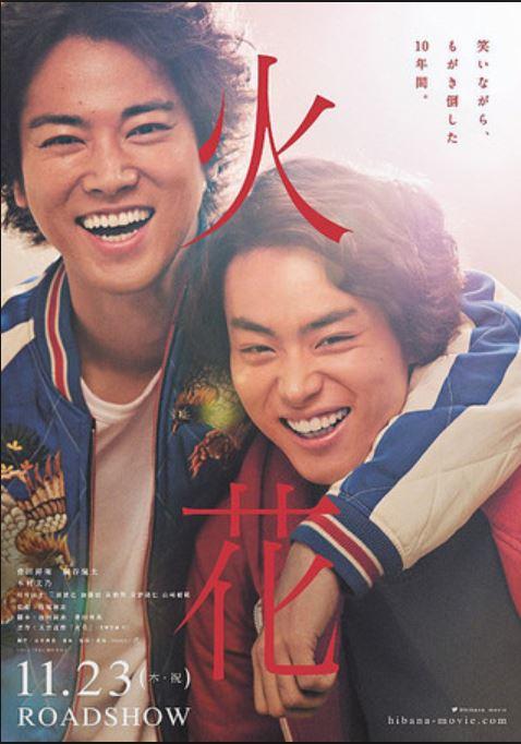 f:id:shinya-no-ringosawagi:20171119170854j:plain
