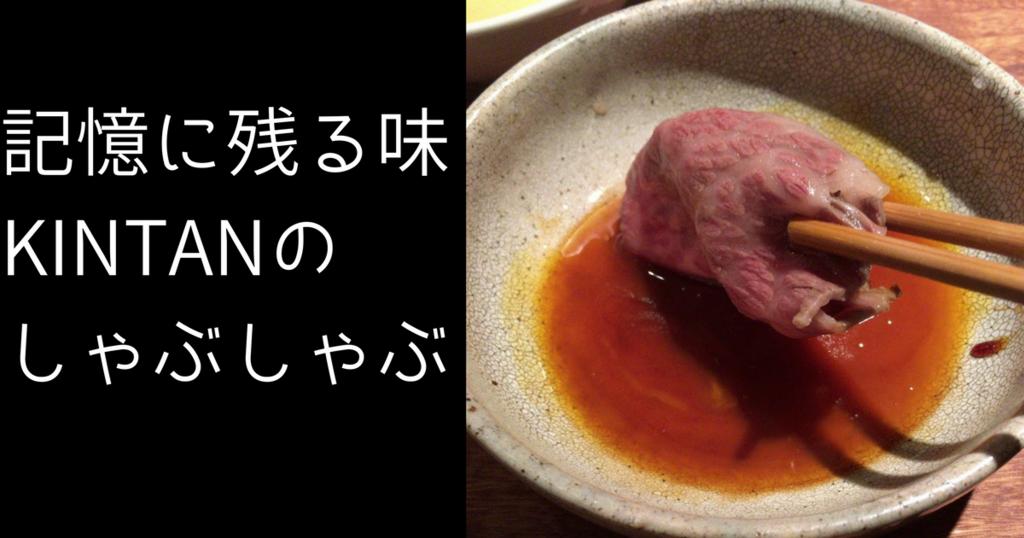 f:id:shinya-no-ringosawagi:20171119184341p:plain