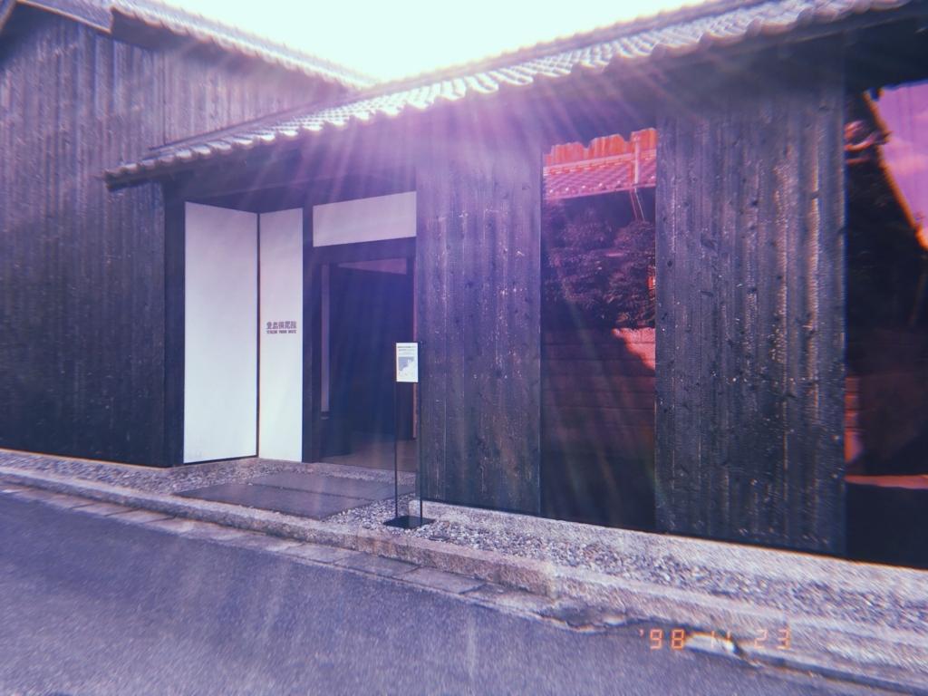 f:id:shinya-no-ringosawagi:20171202192220j:image:w400