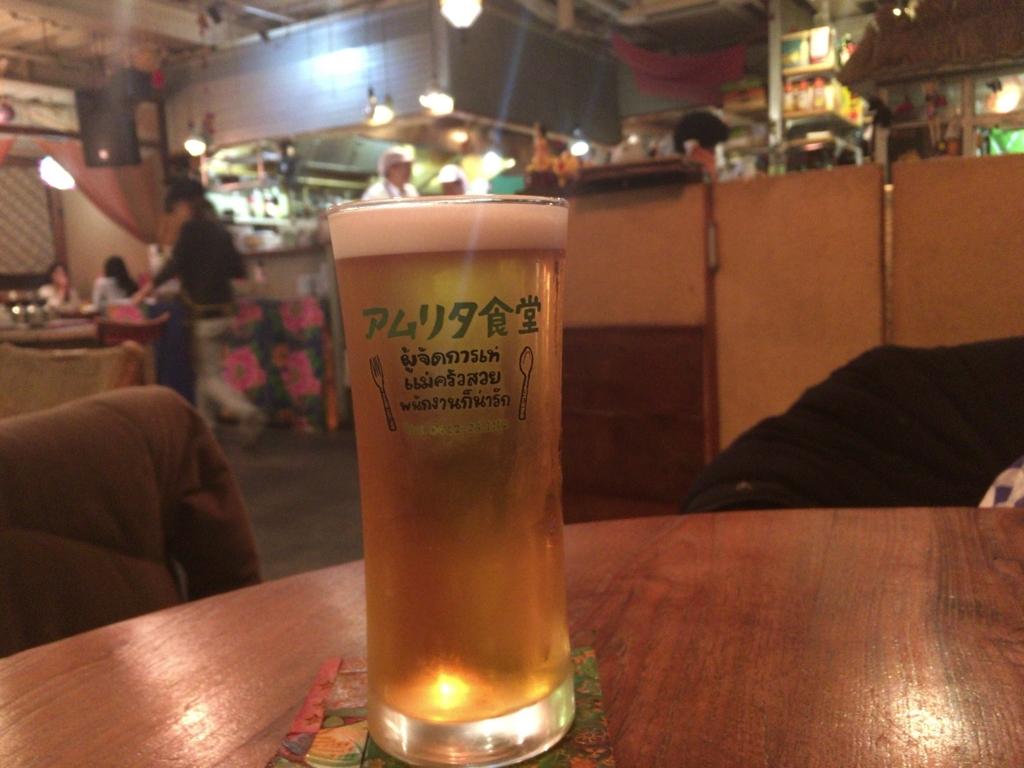 f:id:shinya-no-ringosawagi:20171205224958j:image:w400