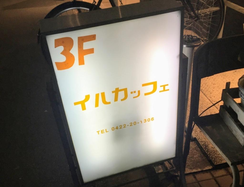 f:id:shinya-no-ringosawagi:20171211163250j:image:w400