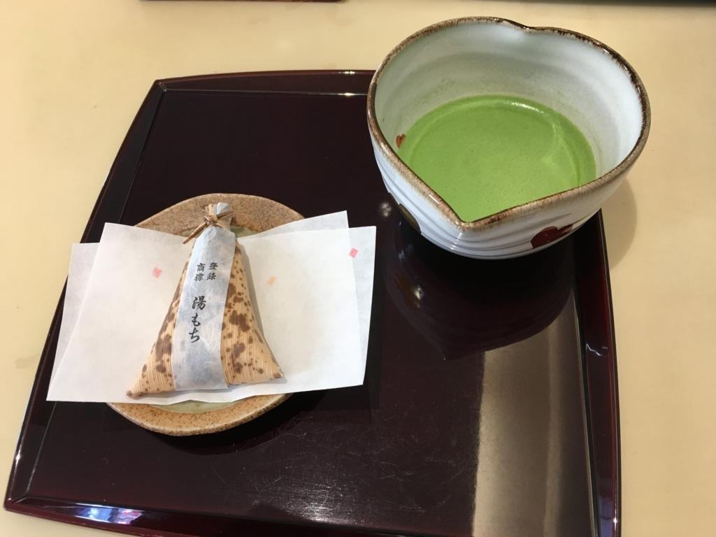 f:id:shinya-no-ringosawagi:20180103123002j:plain