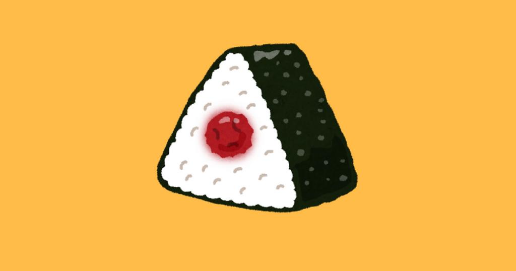f:id:shinya-no-ringosawagi:20180104142356p:plain