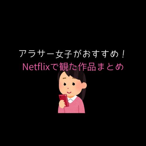 f:id:shinya-no-ringosawagi:20180104195724p:plain