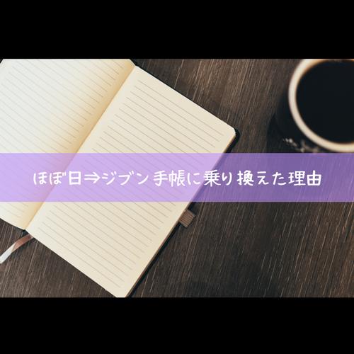 f:id:shinya-no-ringosawagi:20180104201750p:plain