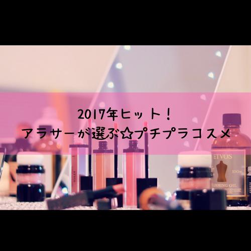f:id:shinya-no-ringosawagi:20180104204655p:plain
