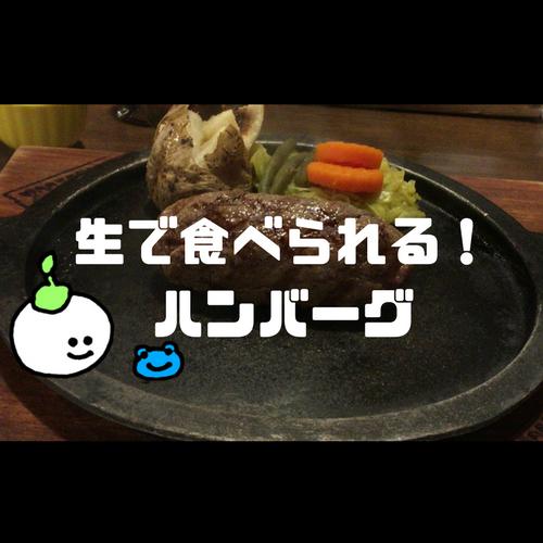 f:id:shinya-no-ringosawagi:20180108145406p:plain