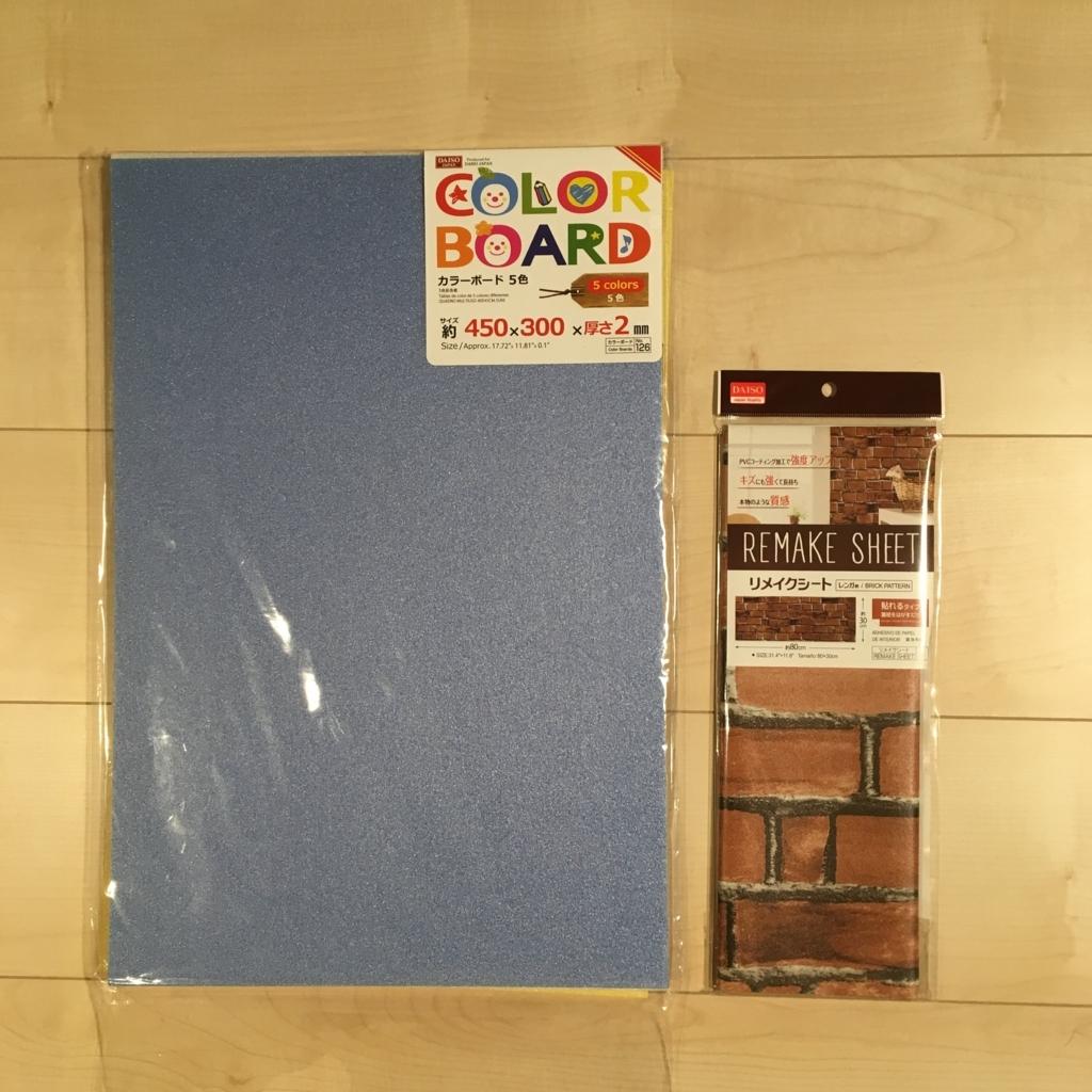 f:id:shinya-no-ringosawagi:20180203230532j:plain