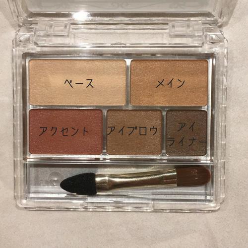 f:id:shinya-no-ringosawagi:20180212214212p:plain
