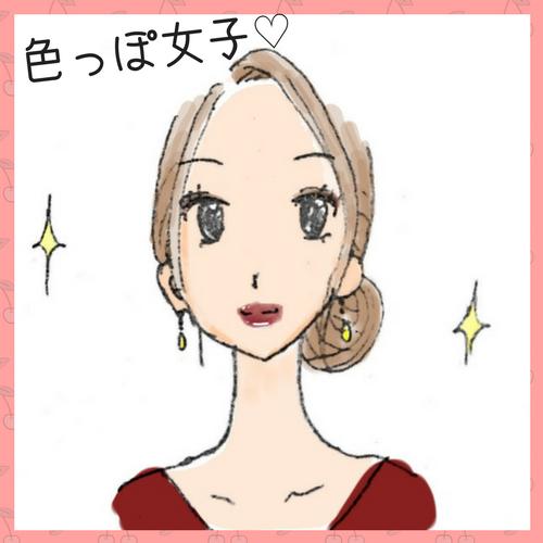 f:id:shinya-no-ringosawagi:20180212221035p:plain