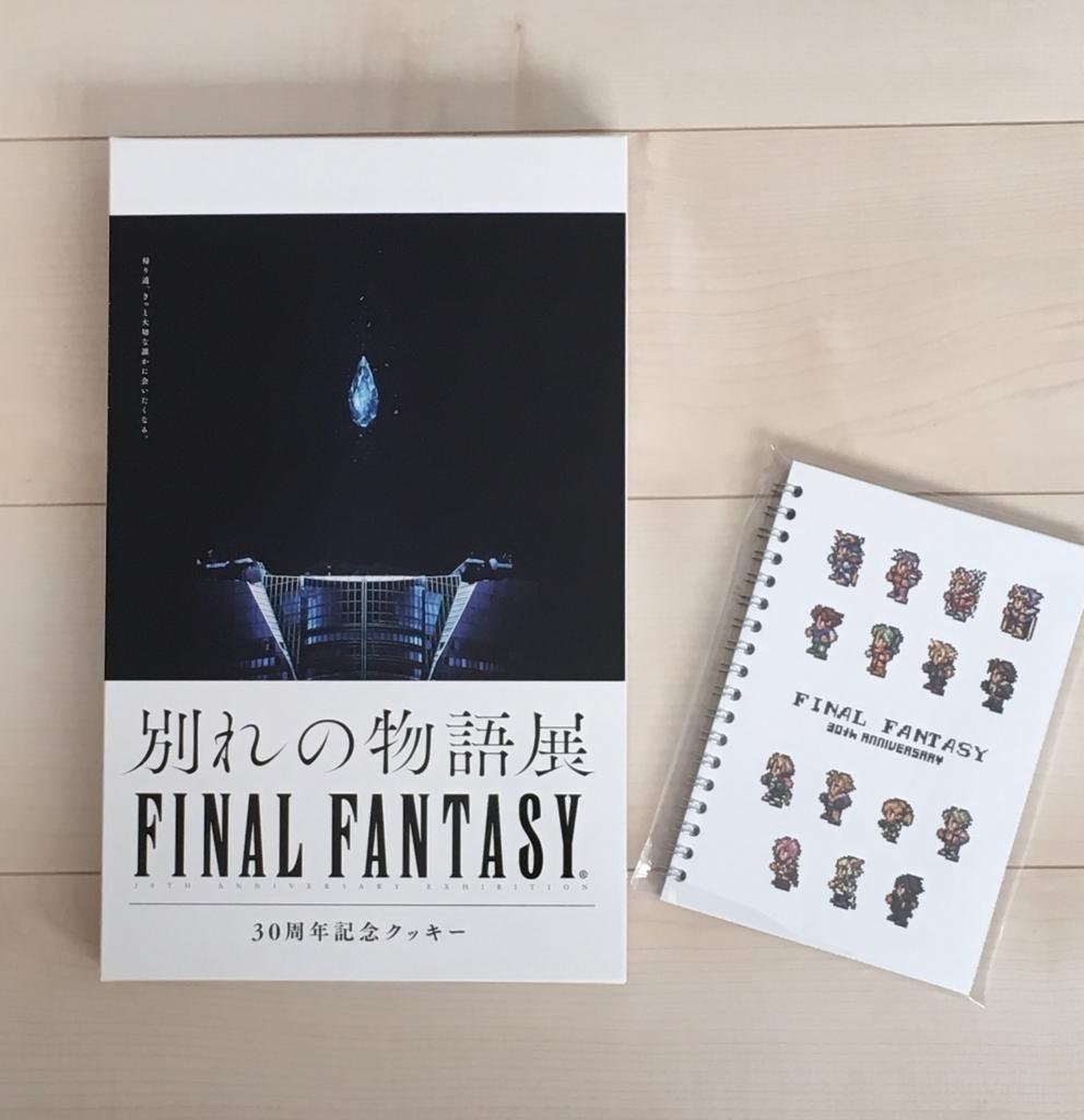 f:id:shinya-no-ringosawagi:20180218153405j:plain