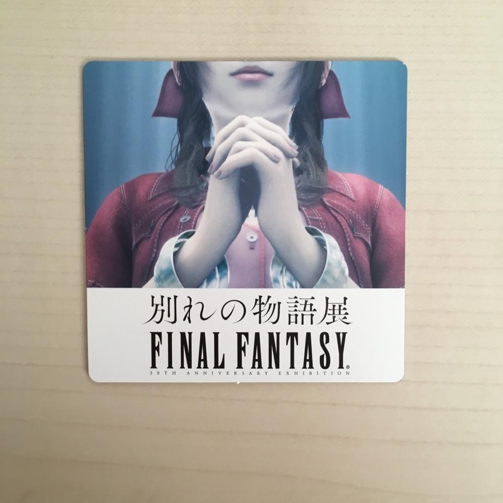 f:id:shinya-no-ringosawagi:20180218153746j:plain
