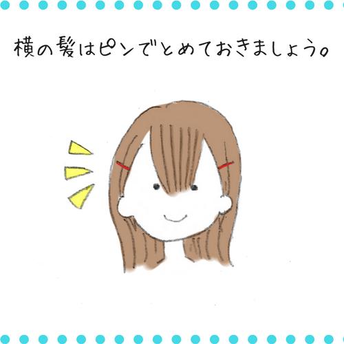 f:id:shinya-no-ringosawagi:20180225105338p:plain